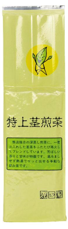 特上茎煎茶