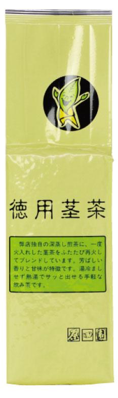 徳用茎煎茶